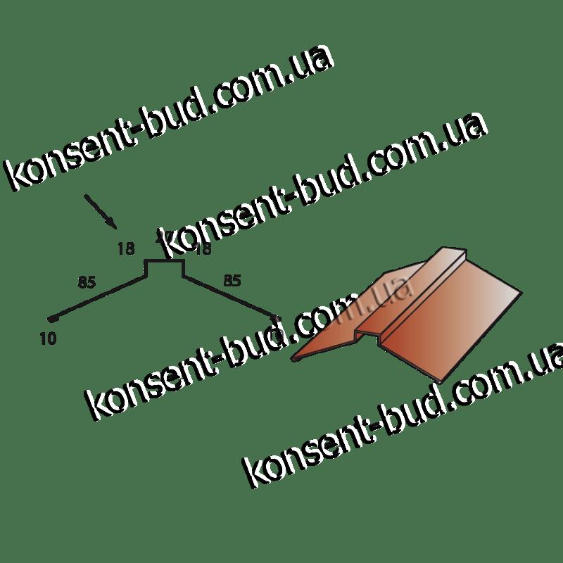 К-2 Планка конька (2м. пог.)