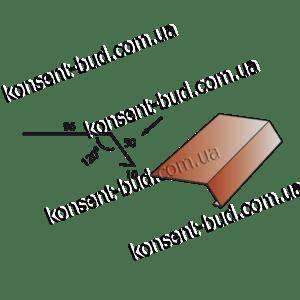 КБЧ-1 Капельник под битумную черепицу (2м. пог.)
