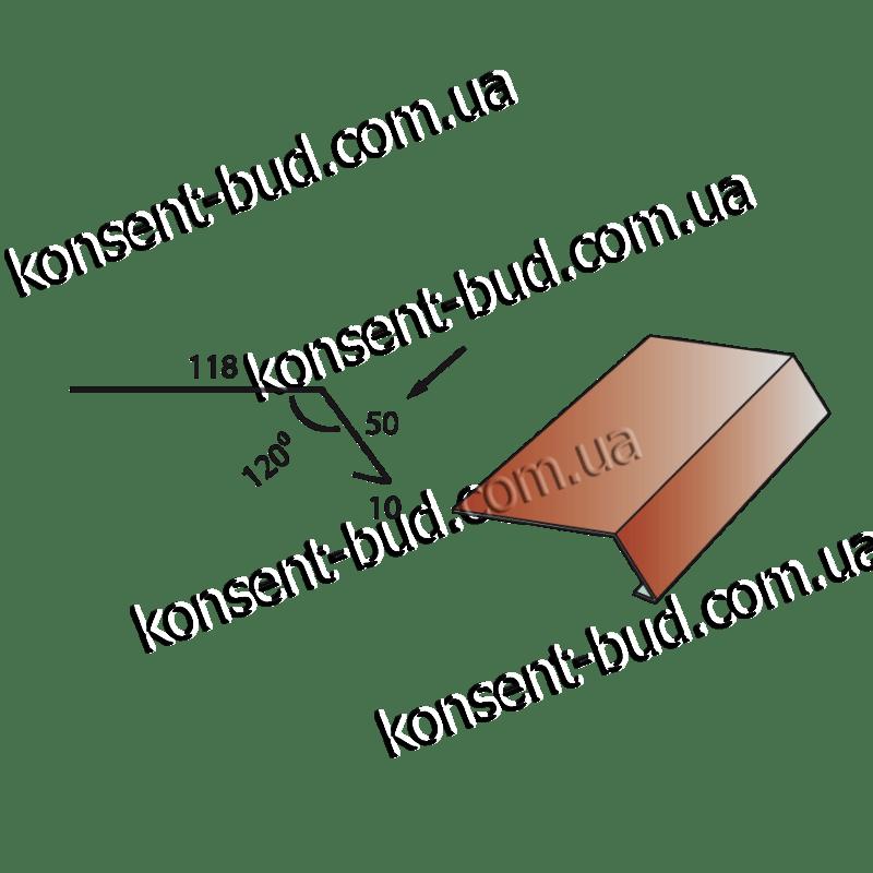 КБЧ-3 Капельник под битумную черепицу (2м. пог.)