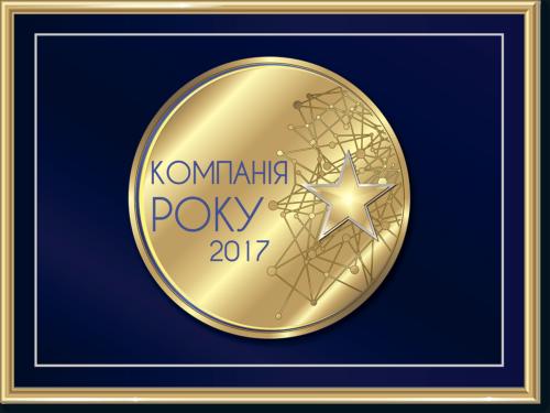 kompaniya goda-03-03