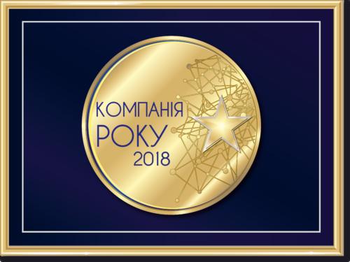 kompaniya goda_ПП КОНСЕНТ-БУД-03