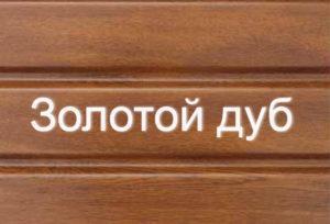 Планка J коричневая ASKO 3,8 м
